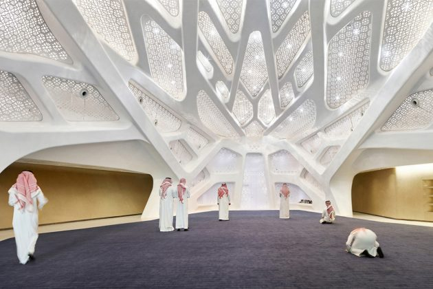 Zaha Hadid Architects King Abdullah Petroleum Studies & Research Centre in Riyadh Prayer