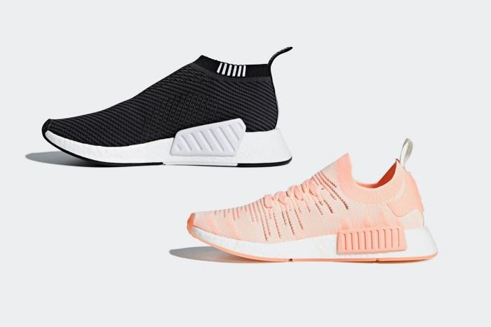 adidas Originals NMD 推出夏季新款!可以與男友穿情侶裝