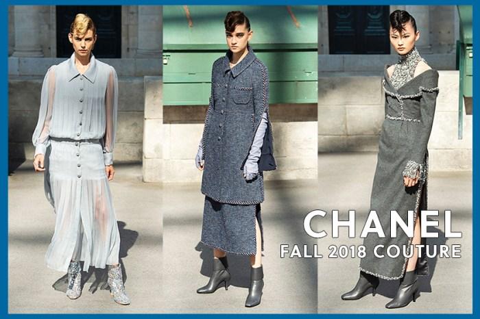 #PFW:因為 Chanel,這款鞋子將在 2018 秋冬正式回歸!