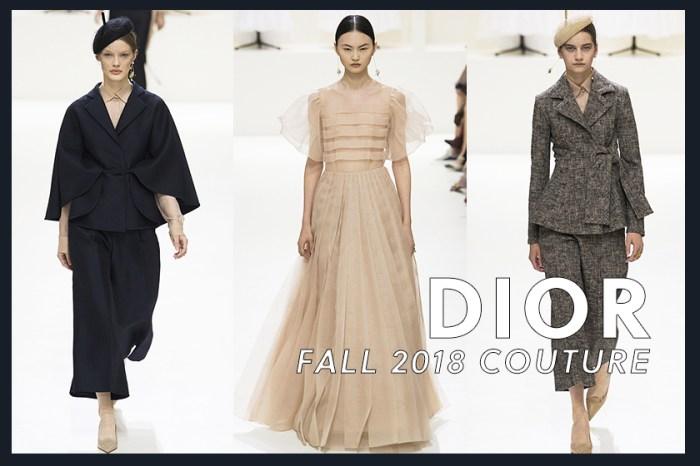 #PFW:剛柔並重的氣質是這種,Dior 2018 秋冬高訂系列足本睇!