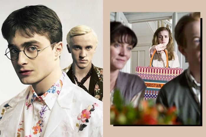 最時尚惡搞:當《哈利波特》遇上 Dior!主角們換上最新名牌服裝竟毫無違和感?