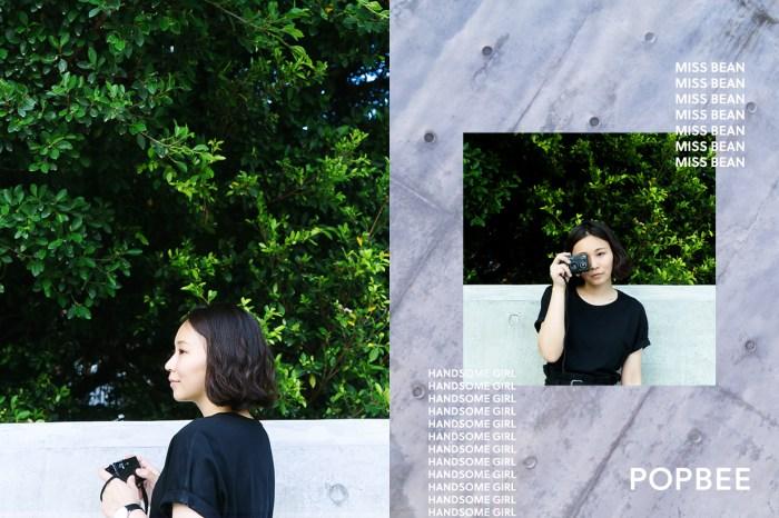 #POPBEE 專題:Miss Bean 用最美的鏡頭角度,教曉我們學會接受自己的不完美