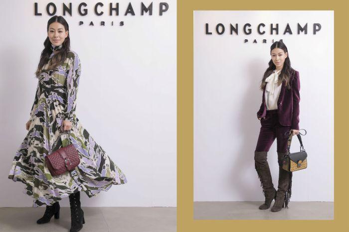 率性與柔美也能並存!Longchamp 2018 冬季系列解放女孩心中的奔放與不羈