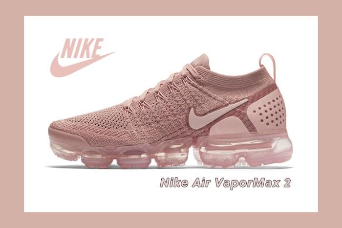 女生專屬!Nike 超人氣鞋款 VaporMax 推出全新粉紅配色
