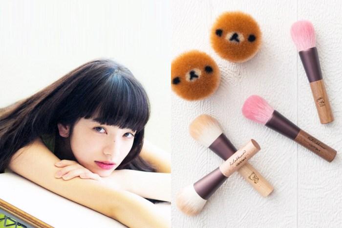 看過了這系列化妝掃,即使不是鬆弛熊粉絲也會願意交出銀包吧!