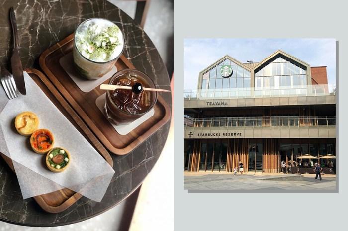 全球最大 Starbucks Reserve 於北京開幕,入住 Muji Hotel 時必要一併到訪!