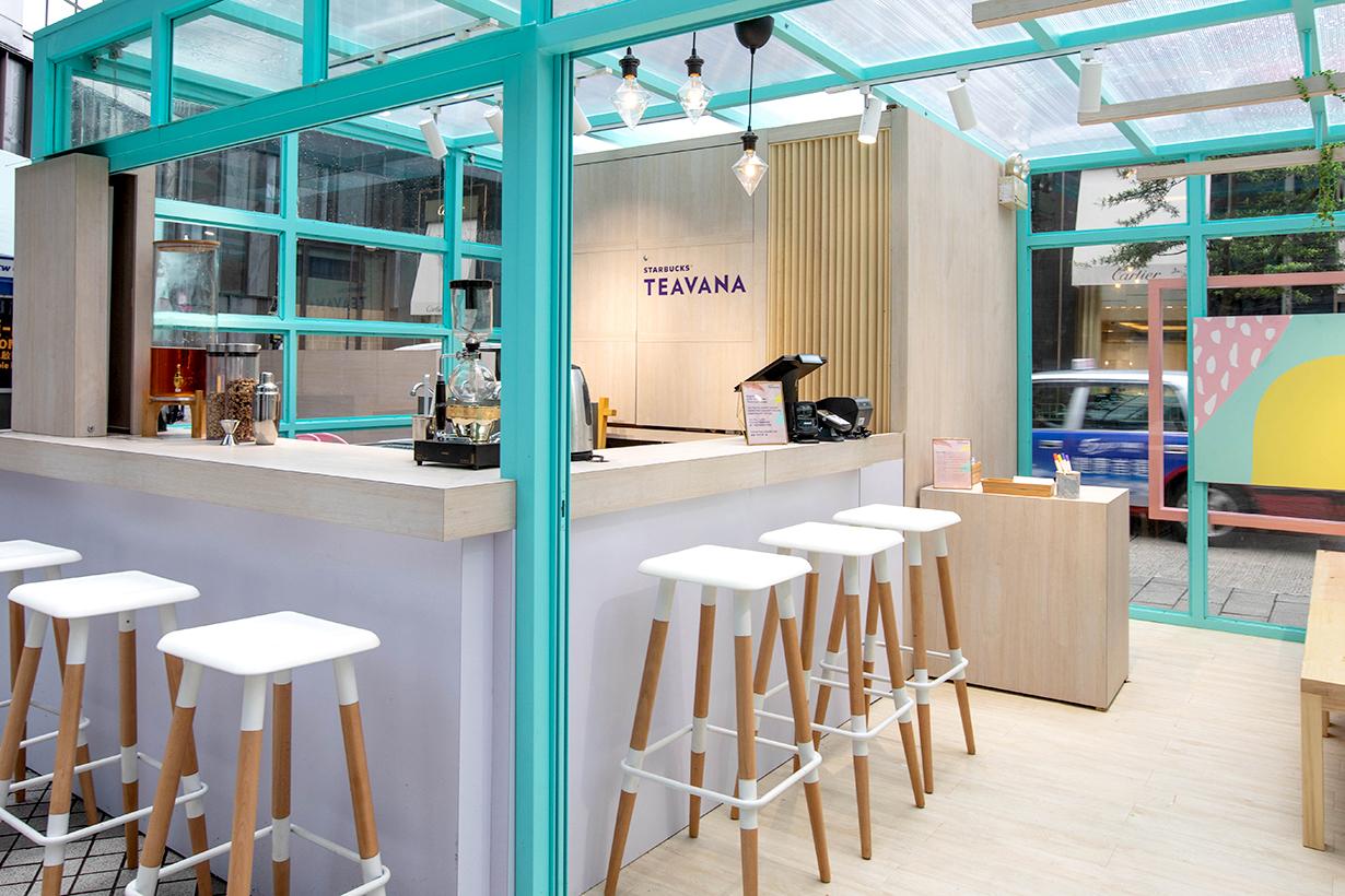 Starbucks® Teavana™ Tea'riffic Summer Pop Up
