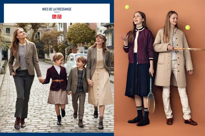 實穿性高的法式時尚:Uniqlo x Ines de la Fressange 新季系列超過 200 件單品搶先曝光!