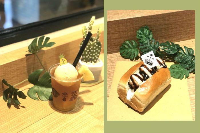 冰淇淋也能這樣吃!台日口味的完美結合:niko and 與蜷尾家聯名店登場!