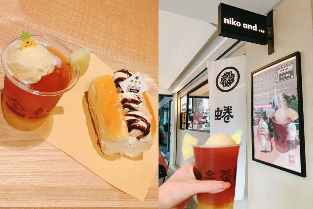 niko and 蜷尾家 冰淇淋