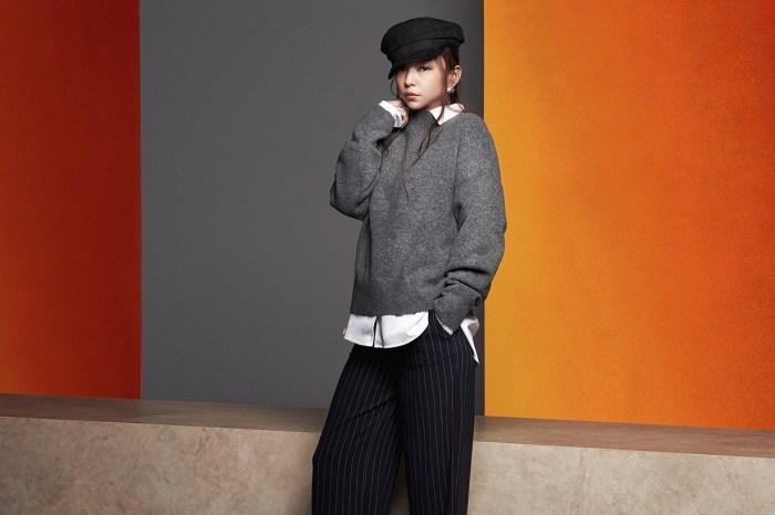 引退前最後聯乘:平民價買天后式時尚,安室奈美惠 x  H&M 初秋系列即將登場!