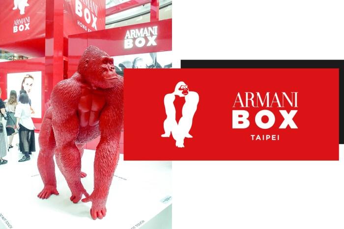 巡迴全球的神秘紅盒子:這次 Armani Box 帶著「Uri」與限定商品到你家附近了!
