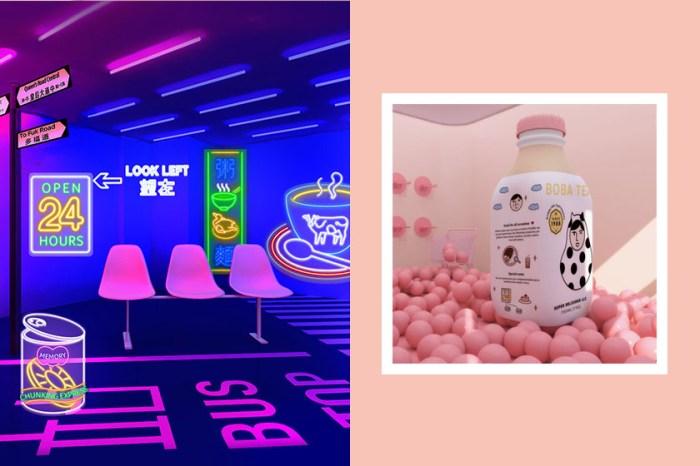 #POPSPOTS in New York:超繽紛「 Room for Tea」奶茶主題展覽,即將快閃紐約!