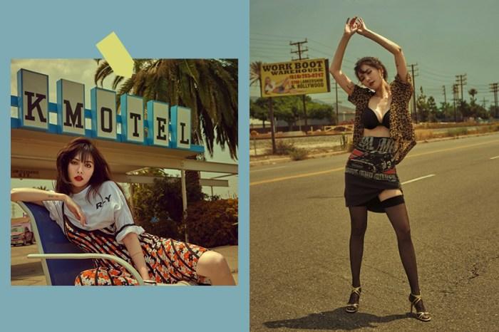 男朋友知道嗎?泫雅 HyunA 魅惑洛杉磯街頭,豹紋罩衫內只有一件「黑色內衣」!