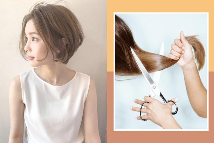 短髮正紅,但到底該不該剪下去?原來有超簡單的方法可以測量!