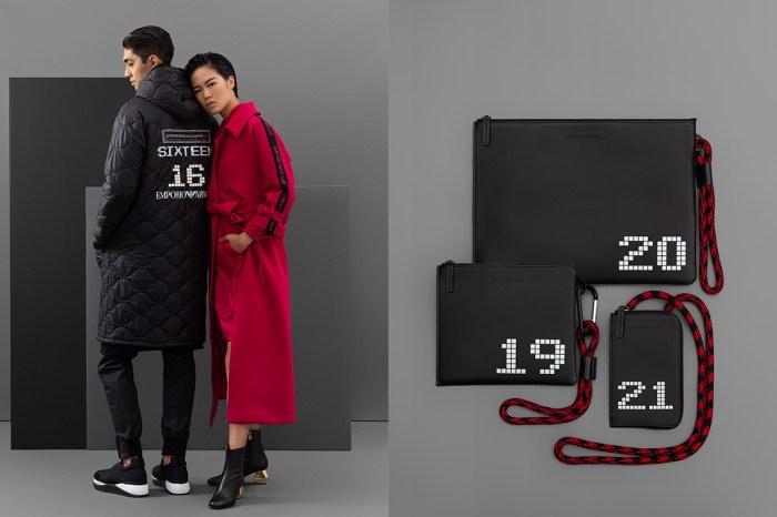 Emporio Armani 推出 Digital Capsule 別注系列,呈獻嶄新時尚風格