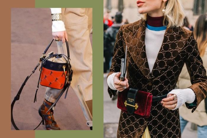 鎖定這 7 款流行手袋,足夠你時髦一整個秋天!