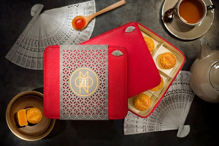 置地文華東方酒店限定月餅禮盒!美味又環保