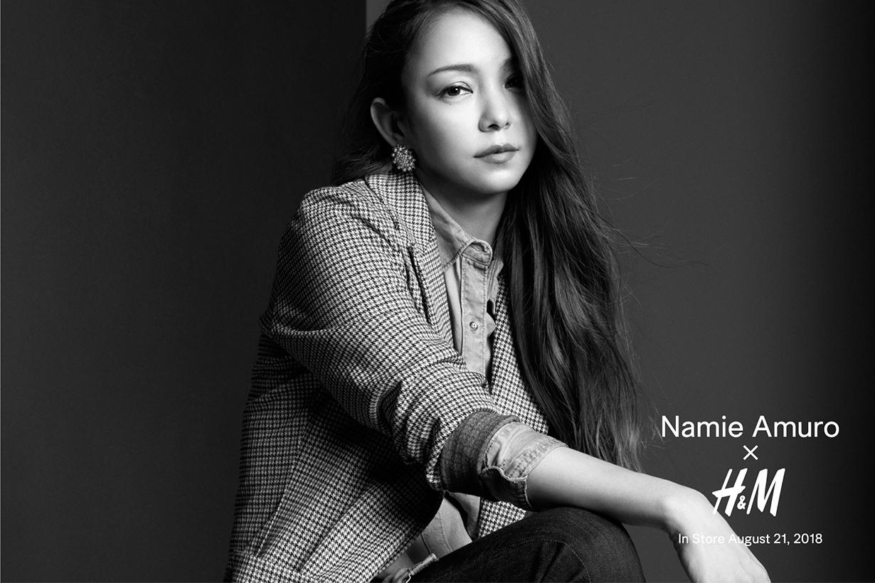 安室奈美惠-h&m collection lookbook