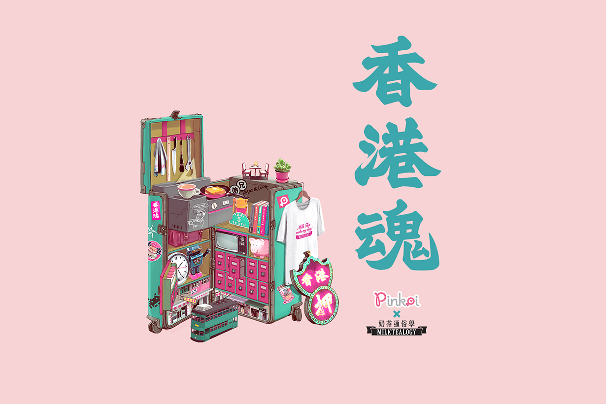 Pinkoi Popup Store Sham Shui Po