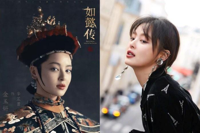 傳說中的「高級臉」?辛芷蕾出演《如懿傳》最令人期待的寵妃,原來現代造型跟古裝一樣美!