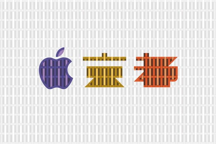 Apple 將於京都開設 Apple Store,這次的開店預告太有心思了吧!