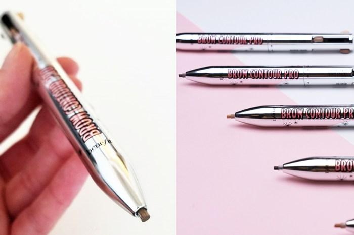 這不是四色原子筆!是 Benefit 最新推出的四合一眉筆!