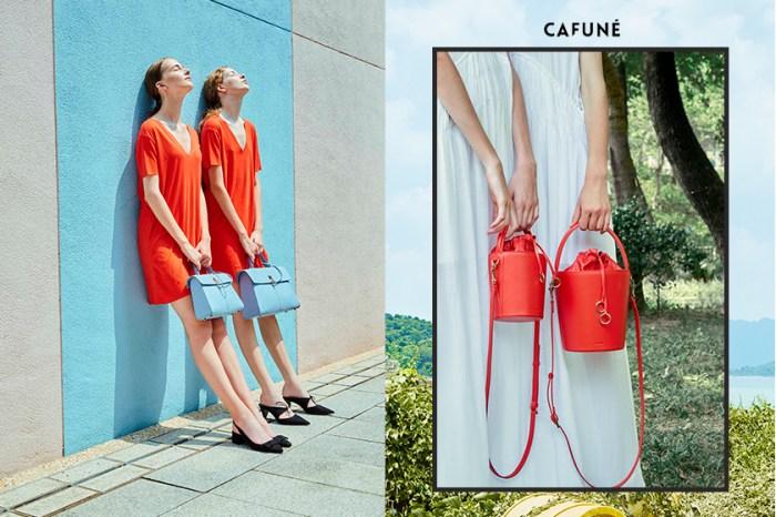 簡約卻不失細節:不遜大牌的質感設計,小眾品牌 Cafuné 手袋開箱!