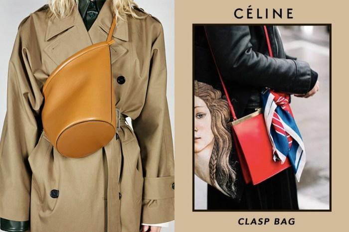 街拍中持續發熱:Céline Clasp 系列推出全新兩大袋款!