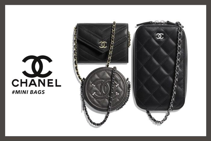 想買小巧的 Chanel 包包不一定要選 Wallet On Chain,這些款式價錢只是 WOC 的一半!