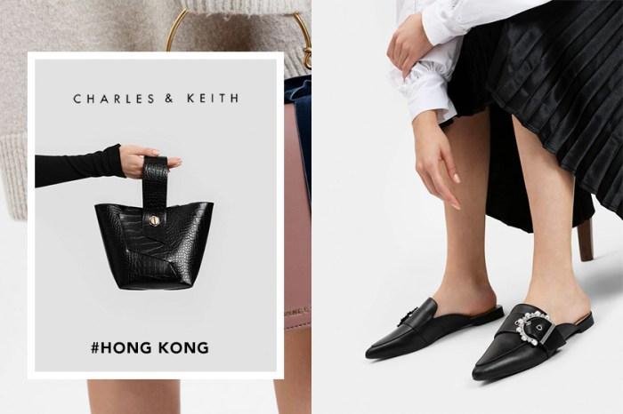 終於不用再網購!小資女愛牌 Charles & Keith 即將登陸香港,而且還連開兩店!