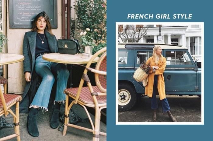 Effortless Chic 是這樣穿出來:法國女生都在 Follow 的 7 條時尚法則!