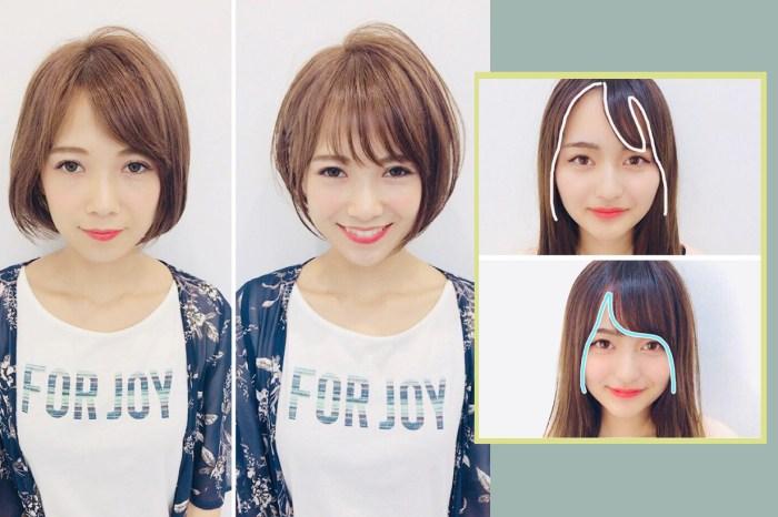 向東京知名「小顏剪髮師」取經:光是從瀏海下手,就能讓臉小一號!