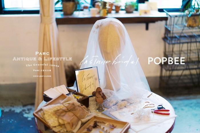 #POPBEEbash:一起參與「 POPBEE x INSINUO Bridal 」蕾絲頭紗工作坊