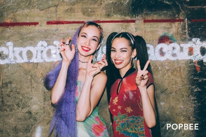 #POPBEE 專訪:有一種快樂是水原姐妹帶來的,叫做「OK」!