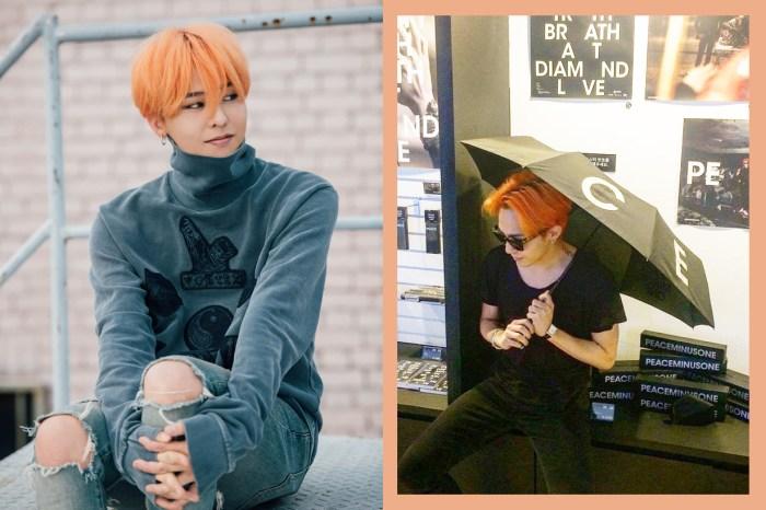 韓國男生竟然為了撐傘,公然在網上召喚 G Dragon?