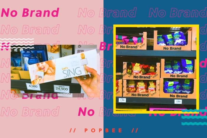 不只是零食品牌! 應有盡有的韓國 No Brand 你認識了嗎?