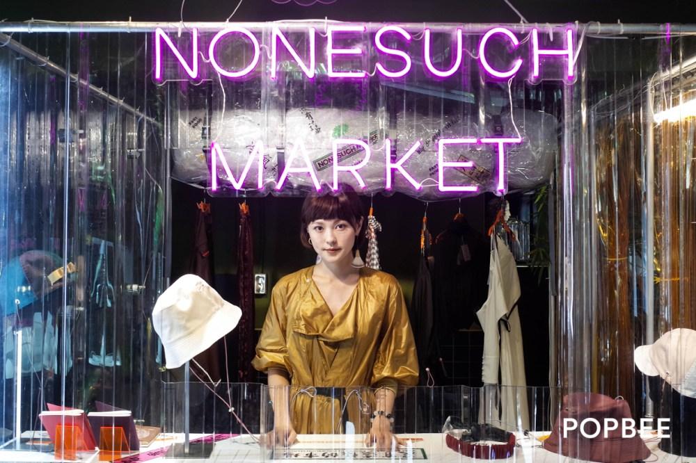 ning nonesuch market  Envol Avec Ning fashon disigner taiwan interview women dream