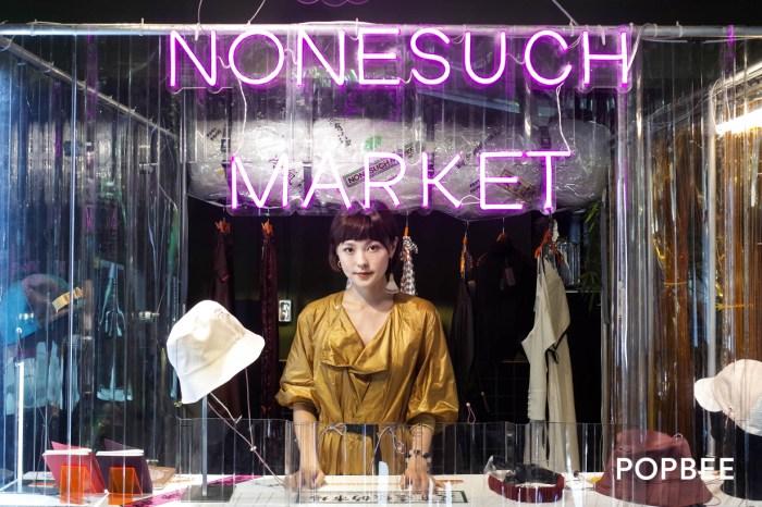 #POPBEE 專訪:「我不是工作狂,一定要準時下班談戀愛」台灣設計師邱美寧,還有她專售幻想的實體空間!
