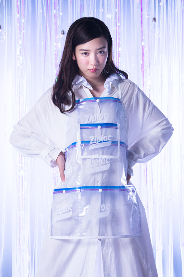 beams x ziploc collaboration transparency plastic