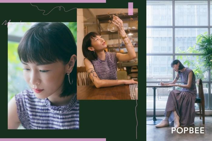 不愛當溫室小花,模特兒/插畫師 Afa Lee 誓要伸手摘機會!