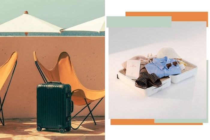 機場穿搭照必備單品!Rimowa Essential 系列推出全新顏色!