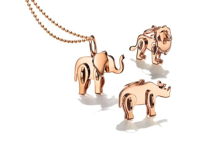 Tiffany &Co.可愛動物系列,推出目的原來內有洋蔥!