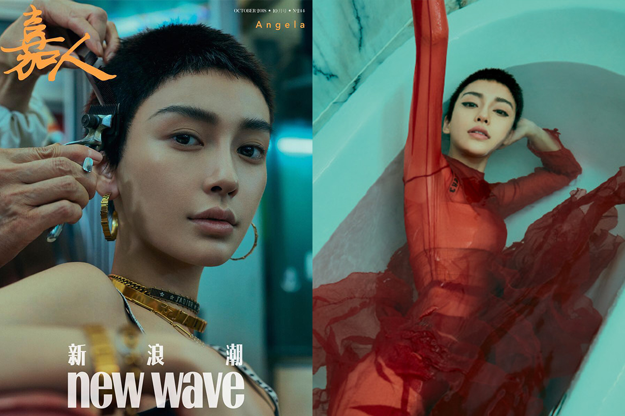 Angelababy new short hair in Marie Claire China