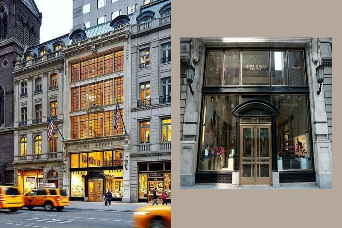 經營 123 年,Henri Bendel 將要熄燈!花邊教主最愛逛的百貨公司,竟無預警宣布關閉!