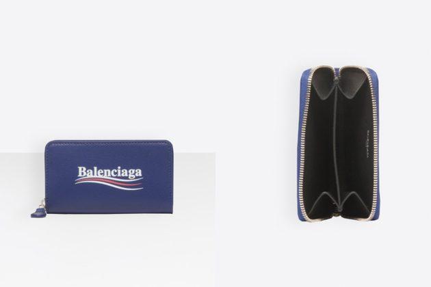 Balenciaga_$3,600