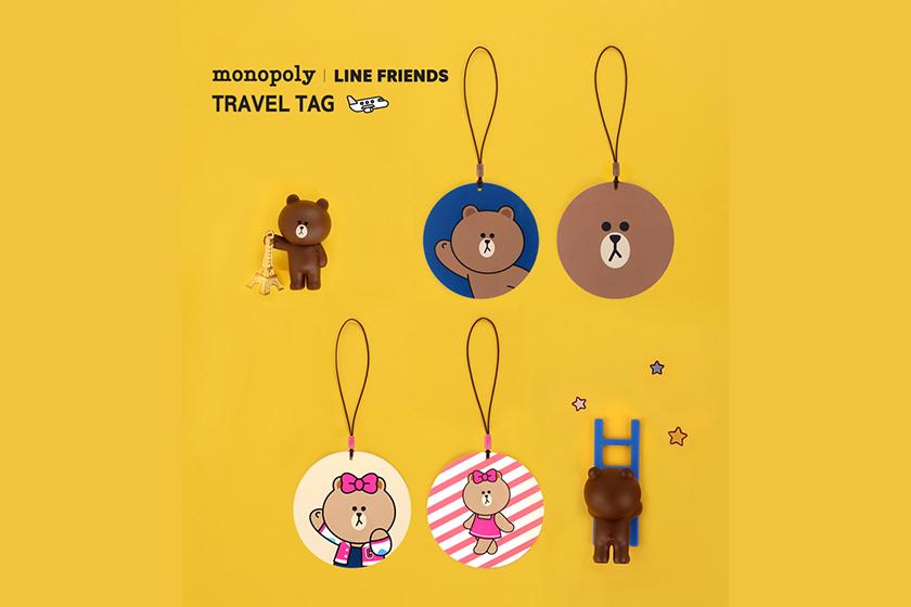 Line friends travel set