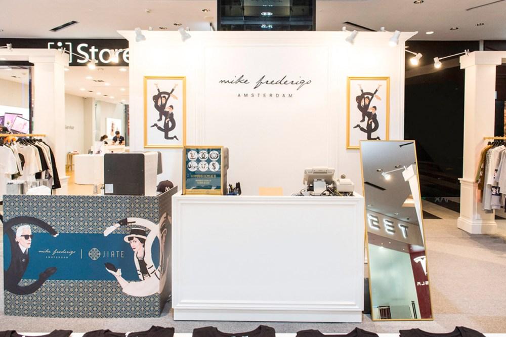 Mike Frederiqo popup store taipei artist Amsterdam logo
