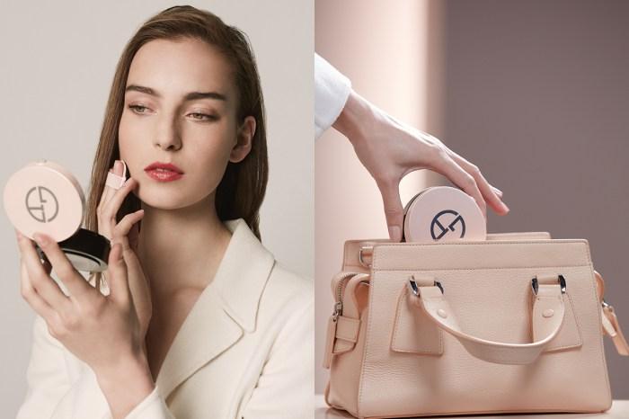 美妝界最新熱捧單品竟然如此時尚!GIORGIO ARMANI Beauty 裸粉氣墊,美肌護膚兩兼備!