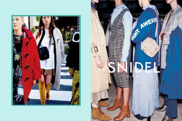 我們熟悉的日本品牌換了新 Logo,結合街頭和優雅的風格重新出發!